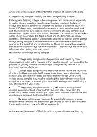 social change essay what is america essay modernization essay social change