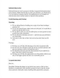 Unsolicited Cover Letter Teacher Gel Isolante In Unsolicited Cover Letter