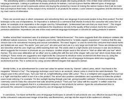 advertising analysis essay anti essays  dec   advertisements essay