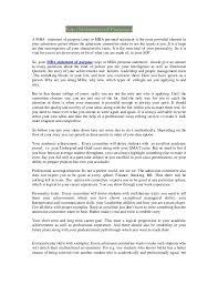 nursing application essay sample