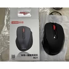 New <b>Original</b> Laptop <b>Lenovo M21 Wireless</b> Mouse Mute Mouse for ...
