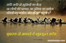 My Friend In Hindi