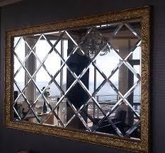 <b>Зеркала</b> с гравировкой в багетных рамах