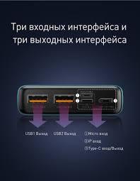 <b>Baseus</b>, 20000 мА/ч, <b>зарядное устройство</b>, быстрая зарядка, 4,0 ...