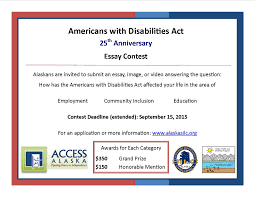 disability essay essay i wrote about growing up an undiagnosed learning disability