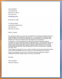 office assistant cover letter examples administration office resume professional cover letter administrative assistant iudsmu26 office assistant cover office assistant cover letter office assistant