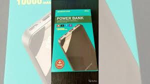 <b>Внешний аккумулятор borofone</b> DB112 Superb 10000 mA купить в ...