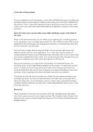 cover letter cover letter for internal position format for cover cover letter writing cover letters sample easy letter writing samplescover letter for internal position extra medium