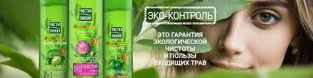 <b>Чистая Линия</b> | ВКонтакте