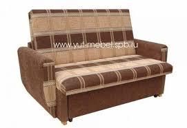 <b>Кресло</b>-<b>кровать</b> купить недорого в Санкт-Петербурге от ...