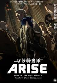 Ghost in the Shell Arise. Border 4 Ghost Stands Alone