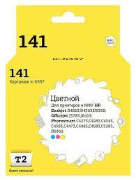 Купить <b>Картридж T2 IC</b>-<b>H337</b> — ZGuru.ru