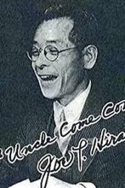 「NHKラジオで平川唯一の『英会話教室』」の画像検索結果