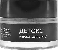Mi&Ko <b>Маска для лица Детокс</b>, 50 мл — купить в интернет ...