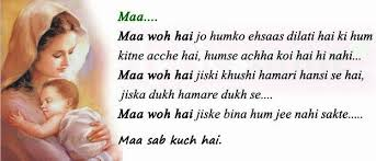 an essay on mothers love in hindi   essay topicsapril mothers day quotes images pictures via relatably hindi