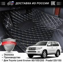 купите <b>3d</b> mat for car с бесплатной доставкой на АлиЭкспресс ...
