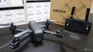 <b>Радиоуправляемый квадрокоптер MJX</b> X103W FPV RTF купить в ...