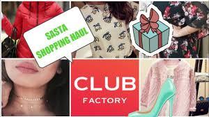 CLUB FACTORY SHOPPING HAUL/REVIEW| <b>AMAZING</b> DISCOUNT ...