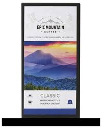 Кофе в капсулах <b>Epic Mountain</b> Coffee Classic Светлая обжарка ...