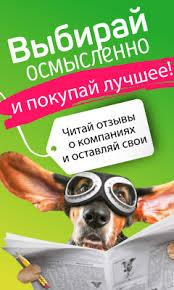 <b>Надувной матрас</b> Quechug <b>decathlon</b> двуспальный — Воронеж ...