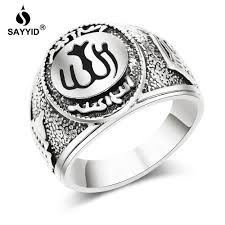 SAYYID New Design <b>4 colors</b> Allah ring of <b>High Quality</b> Statement ...