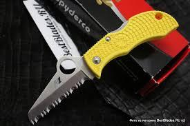 Купить <b>Нож складной</b> Spyderco <b>Manbug</b> Salt Lightweight H1 ...