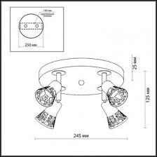 <b>Спот Odeon</b> Light <b>2612</b>/<b>4C</b> Biezo – купить в интернет-магазине по ...