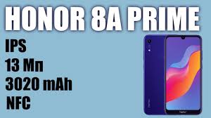 <b>Смартфон HONOR 8A Prime</b> - YouTube