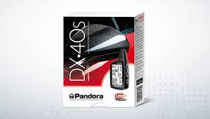 Автомобильная <b>сигнализация Pandora DX-40 S</b>: купить в ...