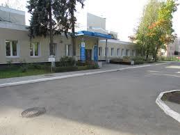 Межрайонная ИФНС России №22 по Московской области (<b>г</b> ...