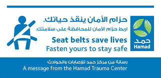 Trauma Center launches seat belt <b>safety car stickers</b>