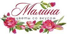 """<b>Композиция</b> """"<b>1001</b> роза"""" - купить с доставкой по Екатеринбургу в ..."""