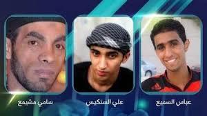Image result for اعلام قیام مسلحانه جنبش «الوفاء اسلامی» بحرین علیه رژیم آلخلیفه