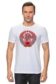 Футболка <b>классическая Born</b> in USSR #738703 от ivanium по ...