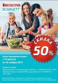 Креманки и розетки Сура (Мусульманская) зеленая купите ...