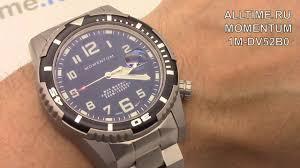 Обзор наручных часов <b>Momentum 1M</b>-DV52B0 - YouTube