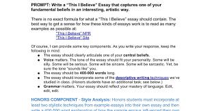 In this i believe essays