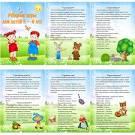 иммунал с витамином с для детей отзывы