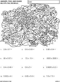 Worksheets on Decimals by Math CrushPreview of math worksheet on Multiplying Decimals Art - Level 2