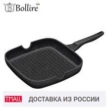 <b>Сковороды</b>, купить по цене от 550 руб в интернет-магазине TMALL