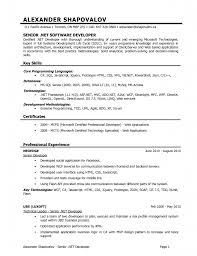sample cv for experienced software engineer Software Developer Resume Template Sample Ersum net