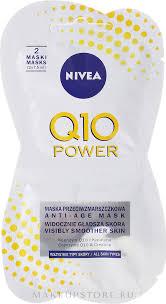 Nivea Q10 Power Anti-Age Mask - <b>Антивозрастная маска для лица</b> ...