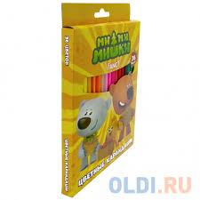 <b>Набор цветных карандашей Action</b>! Fancy 36 шт FCP001-36 ...