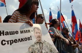 Картинки по запросу 2014 блокирование всу сепаратистами путин введи
