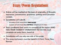 remembrance day lest we forget  why do we have remembrance day    essay poem regulations entries will be marked on the basis of originality of thought