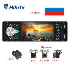 Online Shop Podofo <b>1 Din Car</b> radio <b>Auto</b> 4.1'' HD <b>Car</b> Multimedia ...