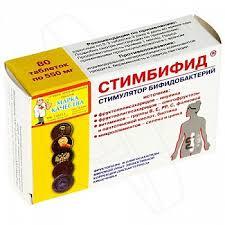 <b>Стимбифид таблетки 80</b> шт. - цена 433 руб., состав, инструкция ...