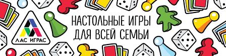 <b>ЛАС ИГРАС</b>   ВКонтакте