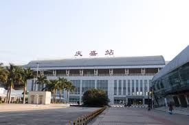 Qingsheng railway station