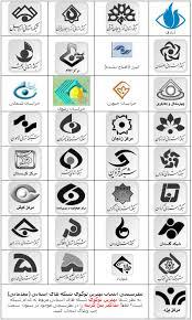 میخواهیم بدانیم چرا این نماد در اکثر میادین شهرهای بزرگ جهان هست؟؟؟